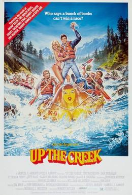 Постер фильма Вверх по течению (1984)