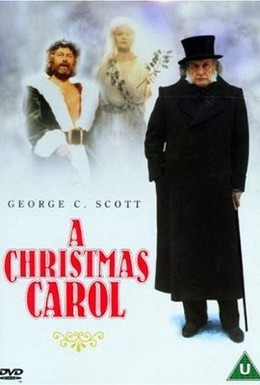 Постер фильма Рождественская история (1984)