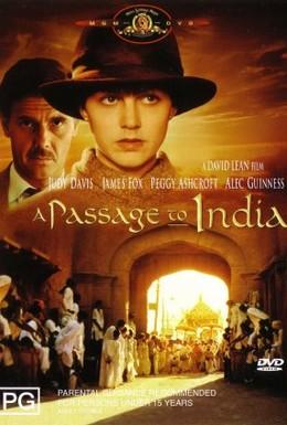 Постер фильма Поездка в Индию (1984)