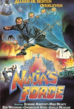 Постер фильма Сила ниндзя (1984)