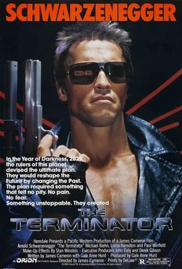 Постер фильма Терминатор (1984)