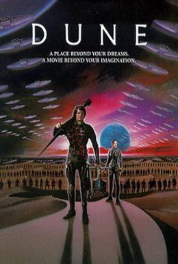 Постер фильма Дюна (1984)