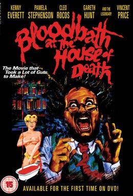 Постер фильма Кровавая баня в доме смерти (1984)