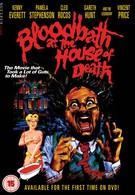 Кровавая баня в доме смерти (1984)