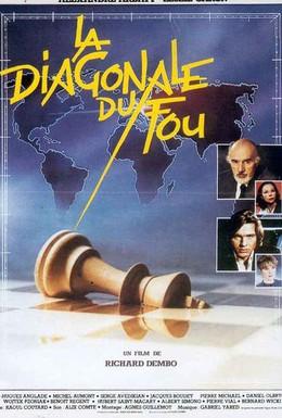 Постер фильма Диагональ слона (1984)