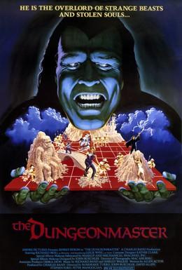 Постер фильма Хозяин подземной тюрьмы (1984)