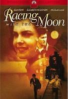 Наперегонки с луной (1984)