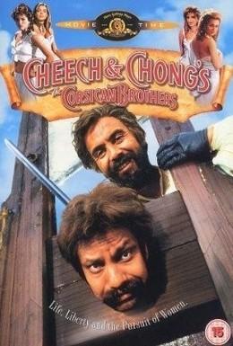 Постер фильма Корсиканские братья (1984)