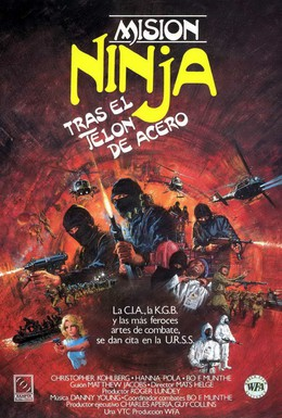 Постер фильма Миссия ниндзя (1984)