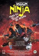 Миссия ниндзя (1984)