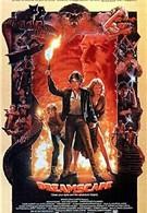 Видение (1984)