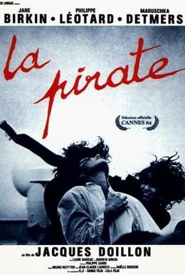 Постер фильма Пиратка (1984)