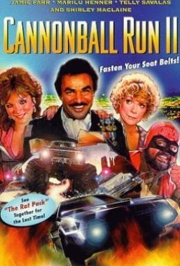 Постер фильма Гонки Пушечное ядро 2 (1984)