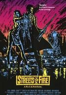 Улицы в огне (1984)