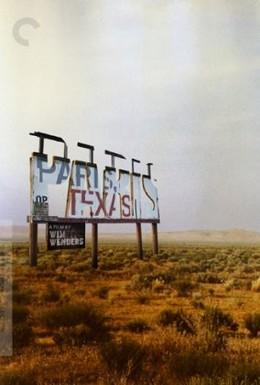 Постер фильма Париж, Техас (1984)