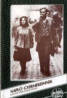 Дневник для моих детей (1984)