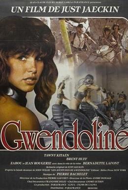 Постер фильма Гвендолин (1984)