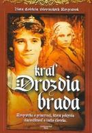 Король Дроздовик (1984)