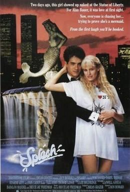 Постер фильма Всплеск (1984)