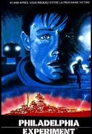 Филадельфийский эксперимент (1984)