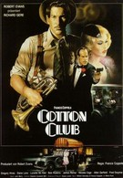 Клуб Коттон (1984)