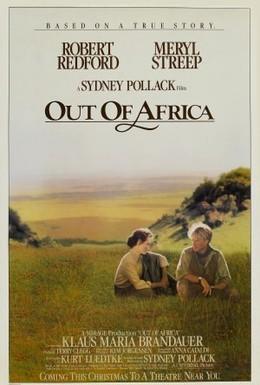 Постер фильма Из Африки (1985)