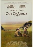 Из Африки (1985)