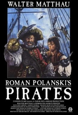 Постер фильма Пираты (1986)