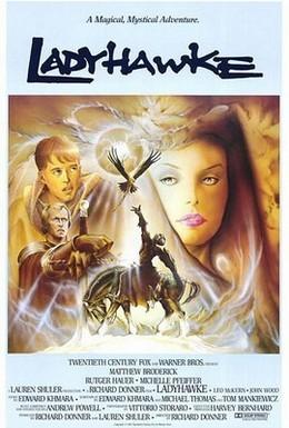 Постер фильма Леди-ястреб (1985)