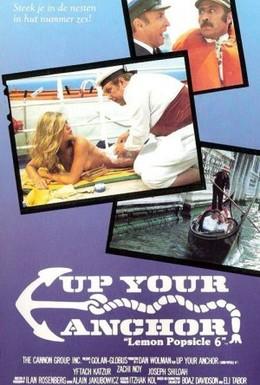 Постер фильма Горячая жевательная резинка 6: Поднимайте якорь (1985)