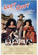 Страсть в пыли (1985)