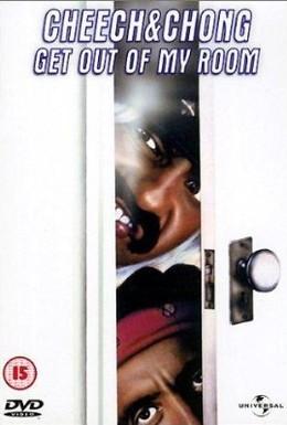 Постер фильма Прочь из моей комнаты! (1985)