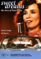 Сладкие грезы (1985)