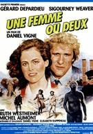 Одна женщина или две (1985)