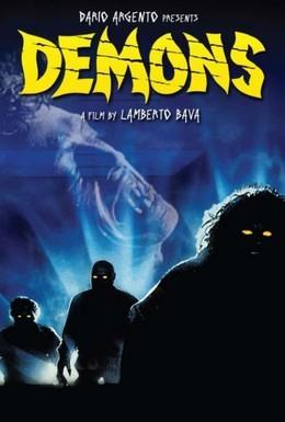 Постер фильма Демоны (1985)