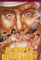 Порки 3: Месть (1985)