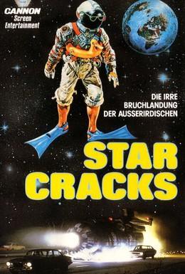 Постер фильма Кретины из открытого космоса (1985)