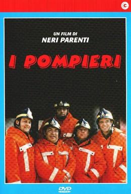 Постер фильма Пожарные (1985)