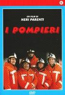 Пожарные (1985)