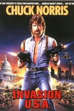 Постер фильма Вторжение в США (1985)