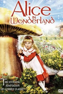 Постер фильма Алиса в стране чудес (1985)