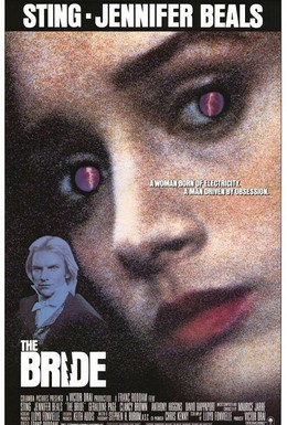 Постер фильма Невеста (1985)