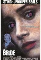 Невеста (1985)