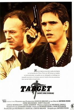 Постер фильма Мишень (1985)