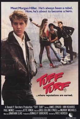 Постер фильма Стенка на стенку (1985)