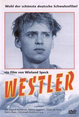 Постер фильма Человек из-за стены (1985)