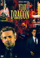 Год Дракона (1985)