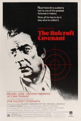 Постер фильма Завещание Холкрофта (1985)