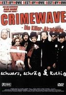 Волна преступности (1985)