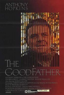 Постер фильма Хороший отец (1985)